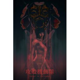 Ghost In The Shell - plakat premium